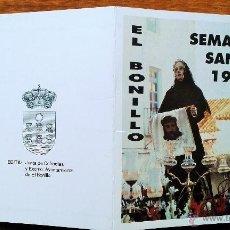Coleccionismo: PROGRAMA SEMANA SANTA 1994. EL BONILLO ALBACETE. Lote 53861737