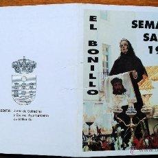 Coleccionismo: PROGRAMA SEMANA SANTA 1994. EL BONILLO ALBACETE. Lote 53861741