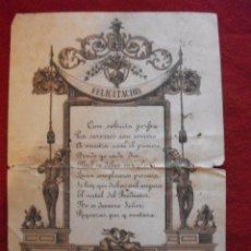 Coleccionismo: FELICITACION EL REPARTIDOR DEL DIARIO DE BARCELONA - LITOGRAFIA RIERA 1882. Lote 54061499