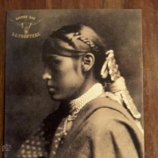 Coleccionismo: PROGRAMA DE CORRIENTES VILLANA - CERCEDILLA. Lote 54419487
