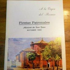 Coleccionismo: PROGRAMA FESTEJOS,ALCAZAR DE SAN JUAN 1980. Lote 54447358