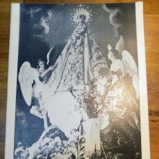 Coleccionismo: PROGRAMA FESTEJOS, QUERO, TOLEDO, 1980. Lote 54447783