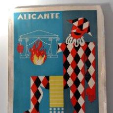 Coleccionismo: REVISTA OFICIAL Nº 20 HOGUERAS DE SAN JUAN * ALICANTE * JUNIO 1959 * 30,5CM X 21,5CM * APROX 125 PAG. Lote 54460738