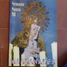 Coleccionismo: PROGRAMA SEMANA SANTA 1998, MANZANARES, CIUDAD REAL. Lote 54994130