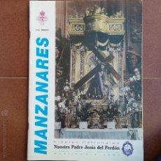 Coleccionismo: PROGRAMA FIESTAS PATRONALES 1994, MANZANARES, CIUDAD REAL. Lote 54994149