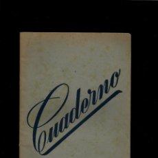 Coleccionismo: ANTIGUA LIBRETA ESCOLAR - 16 HOJAS HORIZONTAL - DORSO TABLAS DE MULTIPLICAR - SIN USAR. Lote 55112822