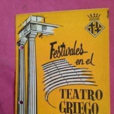 Coleccionismo: TEATRO. FESTIVALES EN EL TEATRO GRIETO DE MONTJUICH. BARCELONA 1962. Lote 55125004