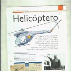 Coleccionismo: HELICOPTERO: SON 4 PAGINAS Y. Lote 55562987
