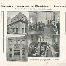 Coleccionismo: LAMINA 048: COMPAÑIA BARCELONESA DE ELECTRICIDAD. Lote 55626020