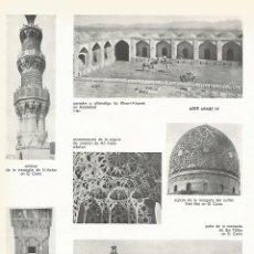 Coleccionismo: LAMINA 146: ARTE ARABE IV. Lote 55642424
