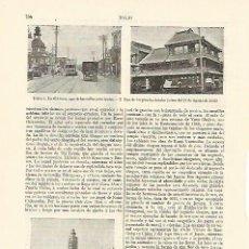 Coleccionismo: LAMINA ESPASA 1263: VISTAS DE TOKIO. Lote 55680770
