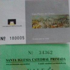Coleccionismo: ENTRADA IGLESIA CATEDRAL PRIMADA EN PTS. Lote 55903097
