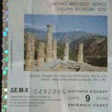 Colecionismo: ENTRADA GENERAL DE TURQUIA. Lote 55994781