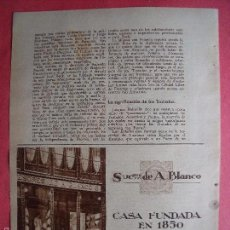 Coleccionismo: SANTANDER.-SUCESORES DE A. BLANCO.-CONFECCIONES.-LENCERIA.-PUBLICIDAD DE REVISTA.-AÑO 1932.. Lote 56185266