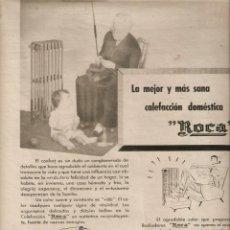 Coleccionismo: AÑO 1959 RECORTE PRENSA PUBLICIDAD ROCA CALEFACCION CALDERAS RADIADORES. Lote 56304572