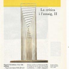 Coleccionismo: FASCICULO 0012: LA CRITICA I L ASSAIG II. Lote 56478065