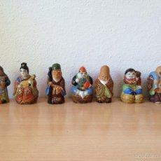 Coleccionismo: CONJUNTO DE FIGURAS CHINAS DE CERAMICA. LOS SIETE SABIOS CHINOS. Lote 56587343