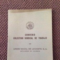 Coleccionismo: CONVENIO COLECTIVO SINDICAL DE TRABAJO. Lote 56594315