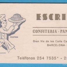 Coleccionismo: ESCRIBÁ. CONFITERÍA PANADERÍA. TARJETA COMERCIAL. BARCELONA, S/F. Lote 56618850