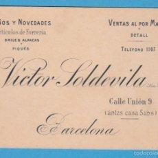 Coleccionismo: VÍCTOR SOLDEVILA. PAÑOS Y NOVEDADES. BARCELONA TARJETA COMERCIAL, S/F. Lote 56632972
