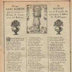 Coleccionismo: GOIGS DE SANT RAMÓN NONAT EN COMA DE LLOPS, ALBIÓ, VALLFOGONA (HEREUS VDA. PLA, 1921). Lote 56649779