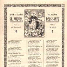 Coleccionismo: GOIGS DE ST. MIQUEL DELS SANTS PATRÓ DE VICH (IMP. BALMESIANA, 1929) . Lote 56650700