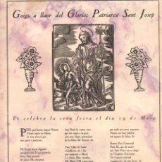 Coleccionismo: GOIGS A LLAOR DEL GLORIÓS PATRIARCA SANT JOSEP (IMP. SOLÉ BOYLS, 1927) . Lote 56653210
