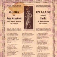 Coleccionismo: GOIGS EN LLAOR DEL GLORIÓS SANT CRISTÒFOL MÀRTIR (AMICS DELS GOIGS, 1924). Lote 56660381