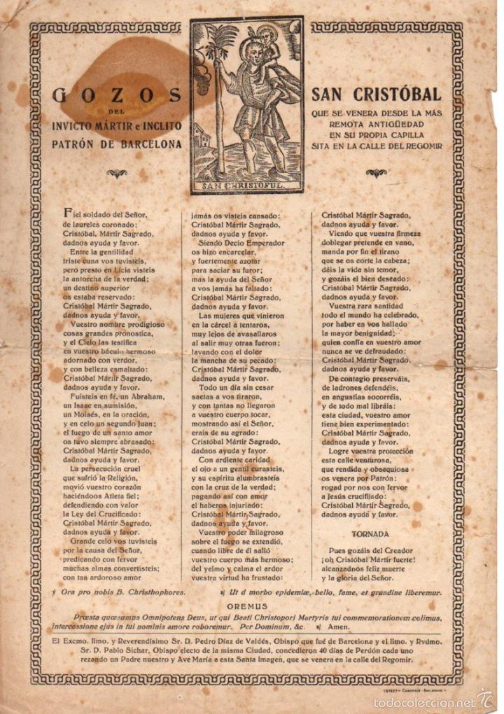 GOIGS GOZOS DEL INVICTO MÁRTIR E ÍNCLITO PATRÓN DE BARCELONA SAN CRISTÓBAL (IMP. CASAMAJÓ, C. 1900) (Coleccionismo - Laminas, Programas y Otros Documentos)