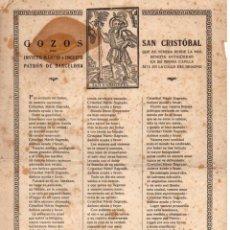 Coleccionismo: GOIGS GOZOS DEL INVICTO MÁRTIR E ÍNCLITO PATRÓN DE BARCELONA SAN CRISTÓBAL (IMP. CASAMAJÓ, C. 1900). Lote 56660395