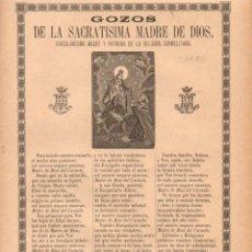 Coleccionismo: GOIGS GOZOS DE LA SACRATÍSIMA MADRE DE DIOS - VIRGEN DEL CARMEN (IMP. H. VDA PLA, 1905). Lote 56661279