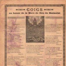 Coleccionismo: GOIGS EN HONOR DE LA MARE DE DEU DE BASTANIST (IMP. BURÉS, SEU D'URGELL, C. 1900). Lote 56661582
