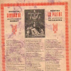 Coleccionismo: GOIGS DE NOSTRA SENYORA DE LA PIETAT DE ARBUCIAS (IMP. STA COLOMA DE FARNÉS, C. 1900). Lote 56666278
