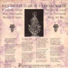Coleccionismo: NOUS GOIGS EN LLAOR DE S. PANCRÁS MÀRTIR (IMP. OLIVA DE VILANOVA, C. 1900). Lote 56666422