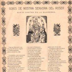 Coleccionismo: GOIGS DE NOSTRA SENYORA DEL ROSER QUE'S CANTAN EN LA QUARESMA (IMP. H. DE LA VDA. PLA, 1928). Lote 56666492
