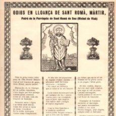 Coleccionismo: GOIGS EN LLOANÇA DE SANT ROMÀ, MÀRTIR, DE SAU, BISBAT DE VICH (IMP. ANGLADA, 1936). Lote 56668011