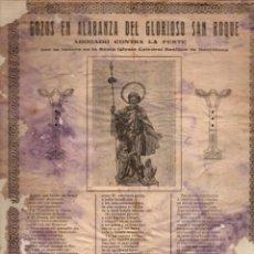 Coleccionismo: GOIGS GOZOS EN ALABANZA DEL GLORIOSO SAN ROQUE (IMP. MECHÓ & CALLAO, C. 1900). Lote 56668101