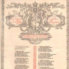Coleccionismo: GOIGS DE NTRA. SRA. DE LES ALEGRIES DE LLORET DE MAR (IMP. MASÓ, GIRONA, C. 1900). Lote 56668130