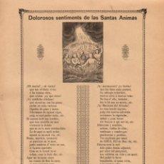Coleccionismo: GOIGS DOLOROSOS SENTIMENTS DE LAS SANTAS ANIMAS (IMP. HEREDEROS DE V. PLA, 1911). Lote 56668548