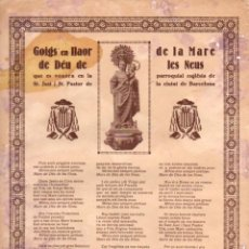 Coleccionismo: GOIGS EN LLAOR DE LA MARE DE DÉU DE LES NEUS (IMP. ATENES, AMICS DELS GOIGS, 1925). Lote 56668697
