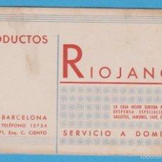Coleccionismo: PRODUCTOS RIOJANOS. TARJETA COMERCIAL. BARCELONA, S/F. Lote 56694230