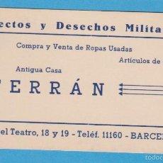 Coleccionismo: ANTIGUA CASA FERRÁN. EFECTOS Y DESECHOS MILITARES. TARJETA COMERCIAL. BARCELONA, S/F. Lote 56694249