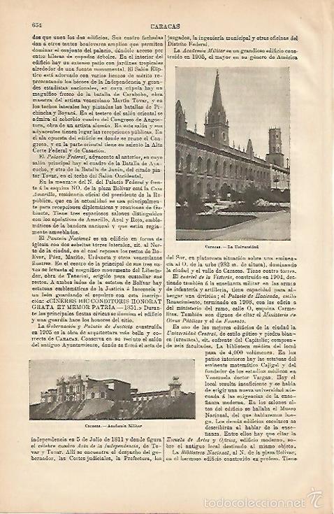 LAMINA ESPASA 4280: UNIVERSIDAD DE CARACAS (Coleccionismo - Laminas, Programas y Otros Documentos)