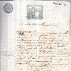 Coleccionismo: GIBARA, CUBA. 1892. EXPEDIENTE COMPLETO PARA TRASLADO DE TABACO PARA LA HABANA.. Lote 56915469