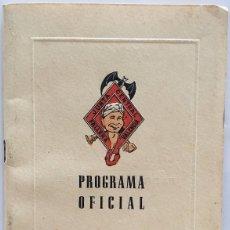 Coleccionismo: GRAN SEMANA FALLERA. PROGRAMA OFICIAL. JUNTA CENTRAL FALLERA. VALENCIA 1955. COCACOLA.. Lote 56990486