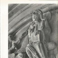 Coleccionismo: LAMINA 0034: TARRAGONA. CATEDRAL. Lote 57063758