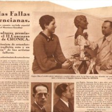 Coleccionismo: AÑO 1936 RECORTE PRENSA VALENCIA FALLAS ESCULTURA MAQUILLAJE VESTUARIO MAESTROS FALLEROS REGINO MAS. Lote 57077530