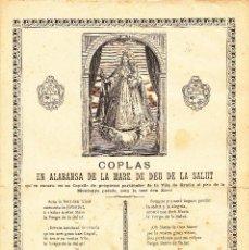 Coleccionismo: GOIGS-COPLAS MARA DE DEU DE LA SALUT -VILA DE GRÀCIA- BARCELONA. Lote 57165825