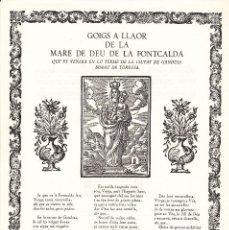 Coleccionismo: GOIGS A LA MARE DE DEU DE LA FONTCALDA DE GANDESA - BISBAT DE TORTOSA .1974-- R. VIVES NUM. 762. Lote 57258409