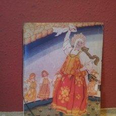 Coleccionismo: PROGRAMA GRAN TEATRO DEL LICEO. TEMPORADA PRIMAVERA 1948. ORIGINAL BALLET RUSSE.. Lote 57519812